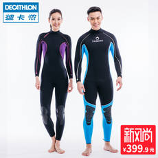 Decathlon diving suit male Siamese long sleeve floating diving mother clothes swimsuit female sunscreen couple equipment warm SUBEA