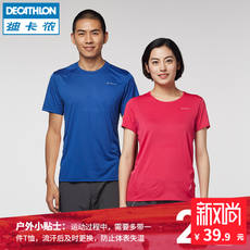 Decathlon official flagship store Men's breathable and quick-drying clothes Summer women's sports sweat-absorbent and quick-drying T-shirt short sleeves QUMH