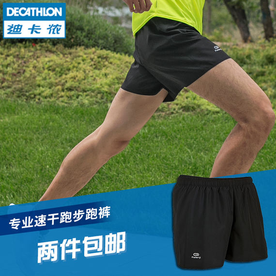 Decathlon sports shorts men's summer loose casual quick-drying breathable belt lined running shorts RUN U