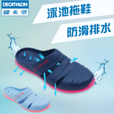 Decathlon pool slippers summer swimming wear non-slip drainage comfortable light female adult indoor nab z
