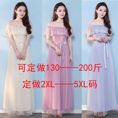 Bridesmaid dress custom XL 200 pounds fat mm Slim thin bridesmaid dress sisters plus size to add fertilizer to increase