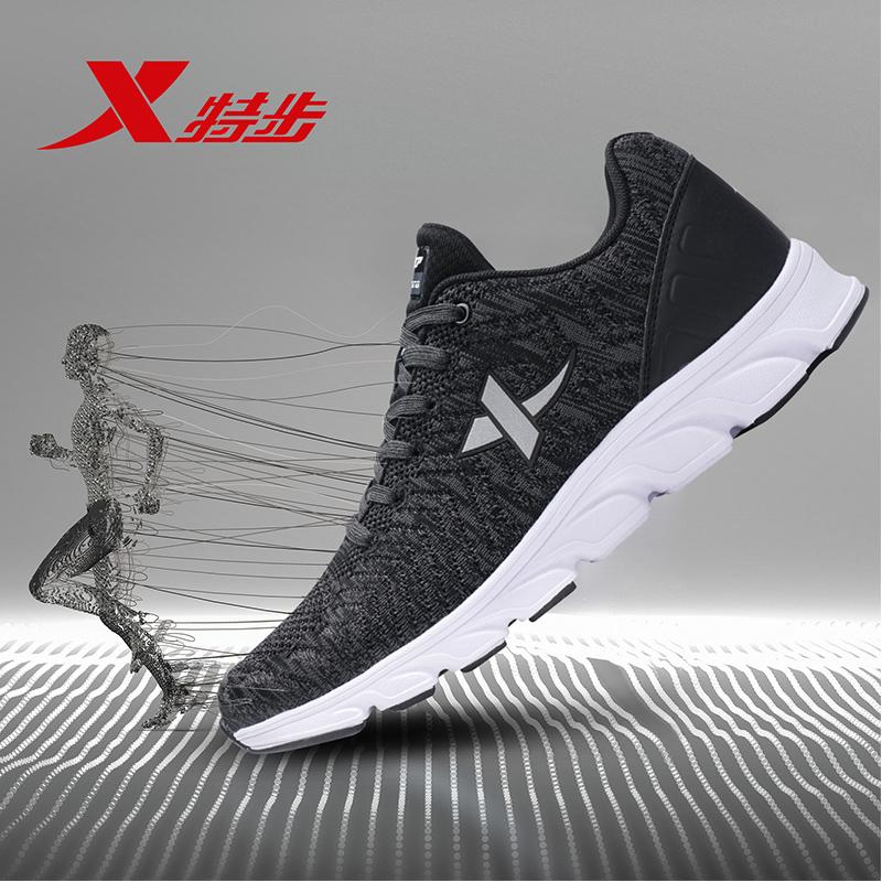 特步男鞋运动鞋男夏季新款透气网面跑步鞋减震网鞋休闲鞋子跑鞋