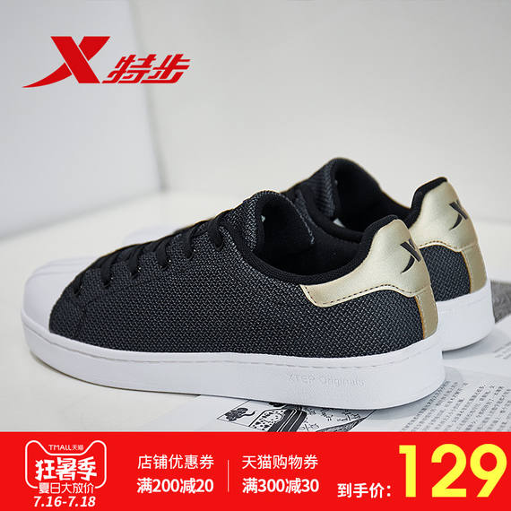 Special step white board shoes male 2018 summer new mesh sports shoes men's breathable shell running casual shoes