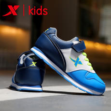 Special step children's shoes, boys' sports and leisure shoes, spring and autumn, new men's big children, fashion, color matching, comfortable, popular wear-resistant