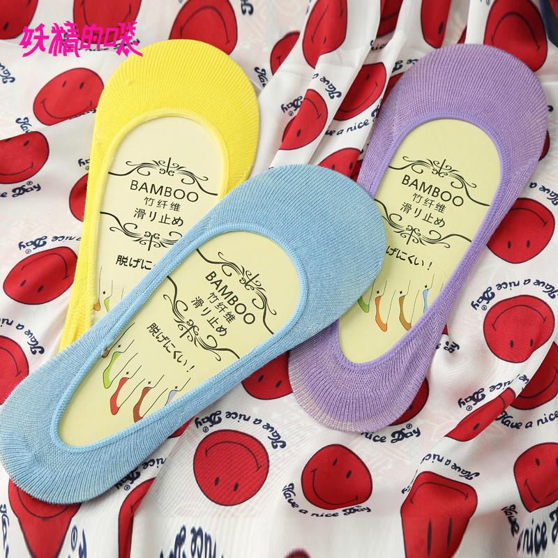妖精的口袋Y其它chic配饰小物可爱袜子薄款纯色船袜隐形袜