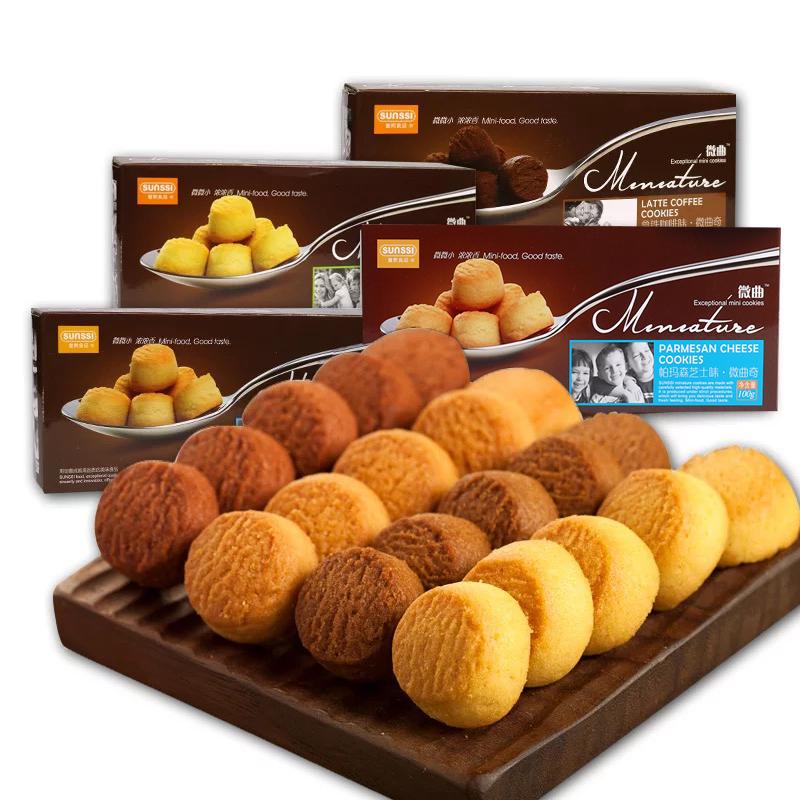 法丽兹微曲奇饼干宿舍必备消磨时间耐吃的小零食小吃整箱休闲食品