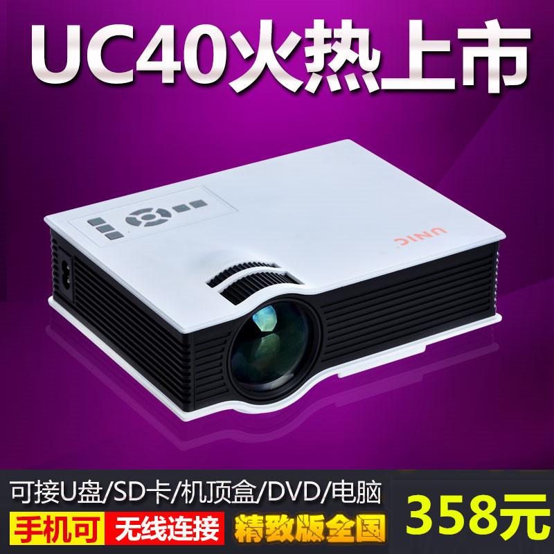 优丽可uc3040投影仪投影机 接电视电脑dvd 手机迷你高清家用U盘