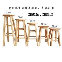 厂家直销实木吧椅吧凳实木吧台椅酒吧椅高脚凳梯凳欧式吧台椅椅子