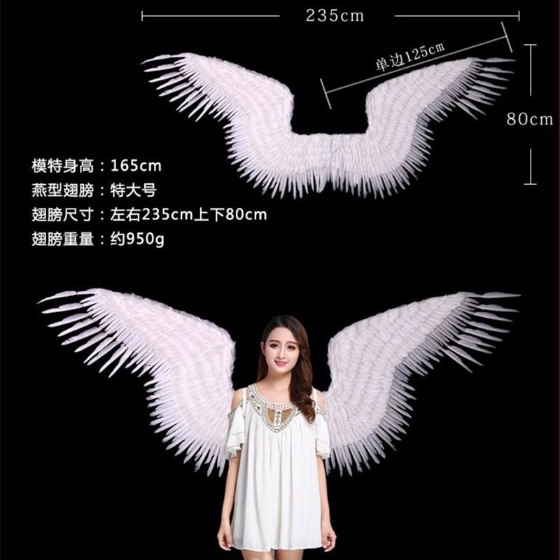 影楼摄影婚纱礼服车展走秀天使主题彩色羽毛翅膀橱窗展示演出道具