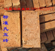 Standard Nine Five Bricks 95 Bricks Solid Bricks Shanghai Sales Conch Cement Yellow Sand Red Brick Free Shipping