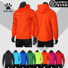 Carl beauty jacket male kelme raincoat outdoor jacket sports running football training windproof clothing waterproof