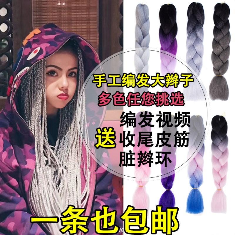 个性假发高温发丝染色表演辫子演出女孩粉红色炫彩线长发黄色装饰