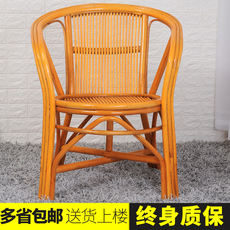 Indonesian single rattan chair office chair computer chair home chair rattan chair teahouse chair seat chair