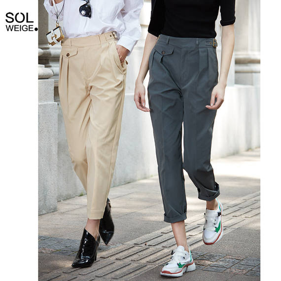 SOLWEIGE autumn khaki high waist overalls women adjustable waist buckle fashion casual harem pants