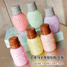 New cute chubby pressure bottle Macarons alcohol bottle Clean water bottle Embossed bow pressure bottle