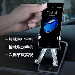 铃木吉姆尼车用手机架GPS导航支架汽车专用改装用品内饰配件磁性