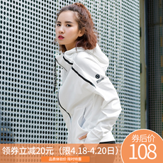 Sports jacket female loose running zipper quick dry yoga leisure hooded long sleeves shirt yoga workout clothes