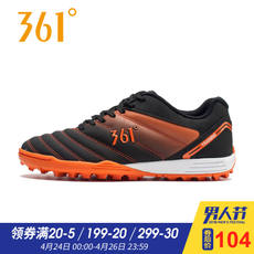 361 degrees soccer shoes boys summer broken nail artificial grass hard non-slip 361 breathable football training shoes