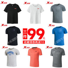[Three 99 yuan] special step T-shirt male short-sleeved 2018 new summer printing fashion fresh breathable comfort vest