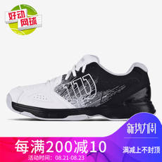 Wilson Weir WINS KAOS STROKE 2018 summer professional sports shoes men's breathable wear tennis shoes