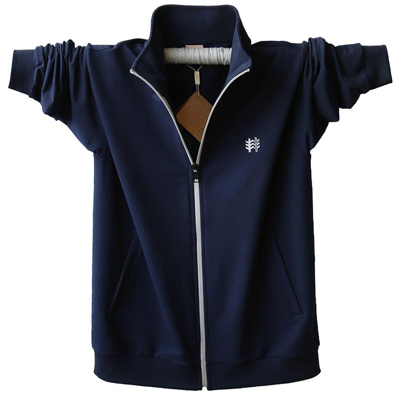秋季薄款开衫拉链外套男装纯棉大码宽松男新款休闲运动外套男夹克