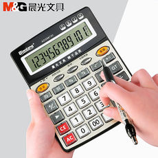 Chenguang calculator with voice business computer large large screen big button cute female fashion real person pronunciation financial accounting special music small portable student test office