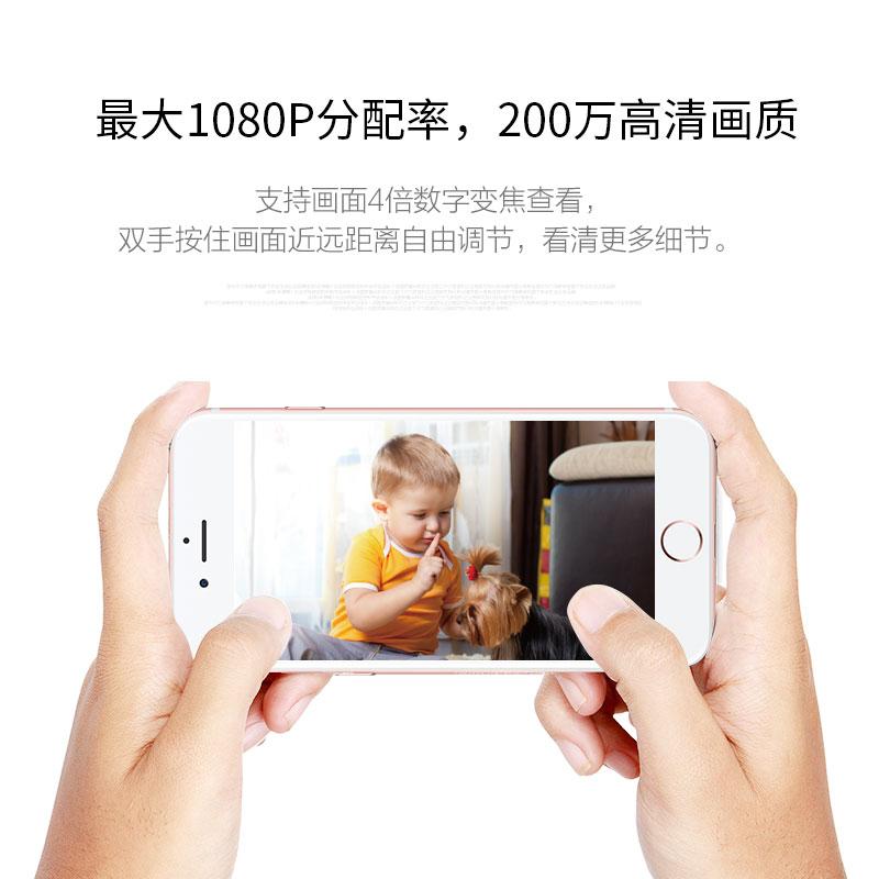 海康威视c6c远程手机无线高清室内c6cn家用1080P萤石云监控摄像头