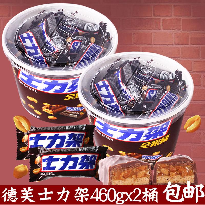 德芙士力架巧克力全家桶装460gx2桶零食糖果巧克力包邮