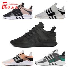 ADIDAS EQT Support ADV BY9110 CQ2249 2250 2251 2253 跑鞋