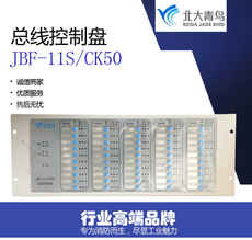 Brand new genuine Beida Jade Bird JBF-11S/CK50 bus linkage control panel Blue Bird Bus Pan Shunfeng