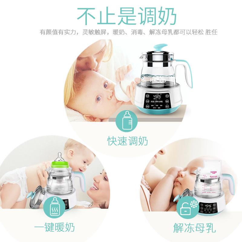 恒温调奶器暖奶器泡奶粉机器玻璃热水壶自动智能婴儿冲奶器温奶器