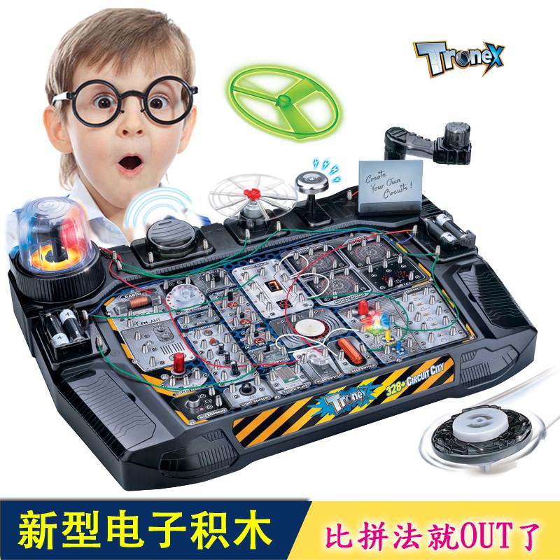 电子积木电动组装百拼装物理科学实验电路儿童益智力8玩具10-12岁