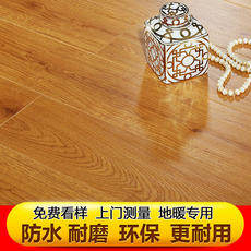 Three-layer solid wood composite wood flooring nature environmental protection e0 home wear-resistant diamond face waterproof multi-layer factory direct sales
