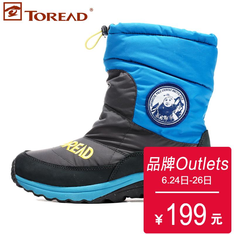 【好货清仓】探路者女士冬靴雪地靴秋冬户外登山保暖时尚