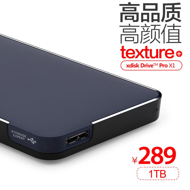 XDISK小盘移动硬盘1t USB3.0高速移动硬移动盘1t移动硬盘2t纤薄兼容苹果硬盘mac硬盘移动硬盘2t游戏ps4特惠