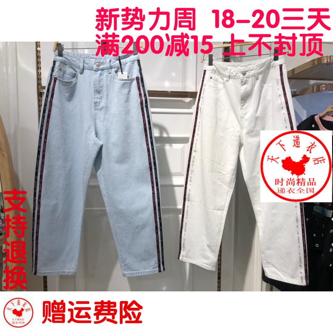 2019夏新款女装太平鸟A2HA92A24牛仔裤A2HA92A2455/A2HA92A2481