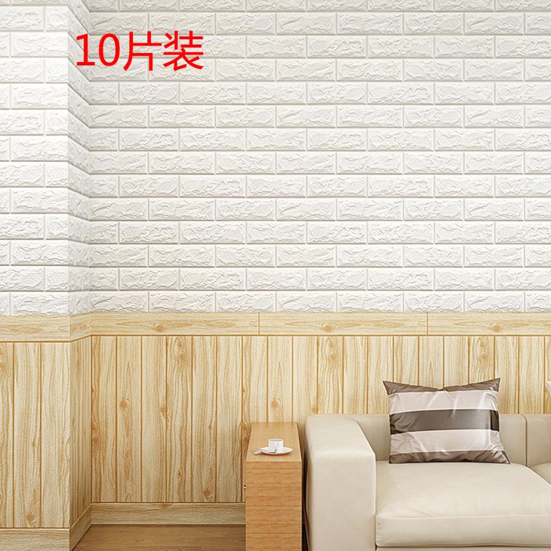 自粘3d立体木纹墙贴防水防霉壁纸卧室客厅墙裙吊顶天花板腰线贴纸