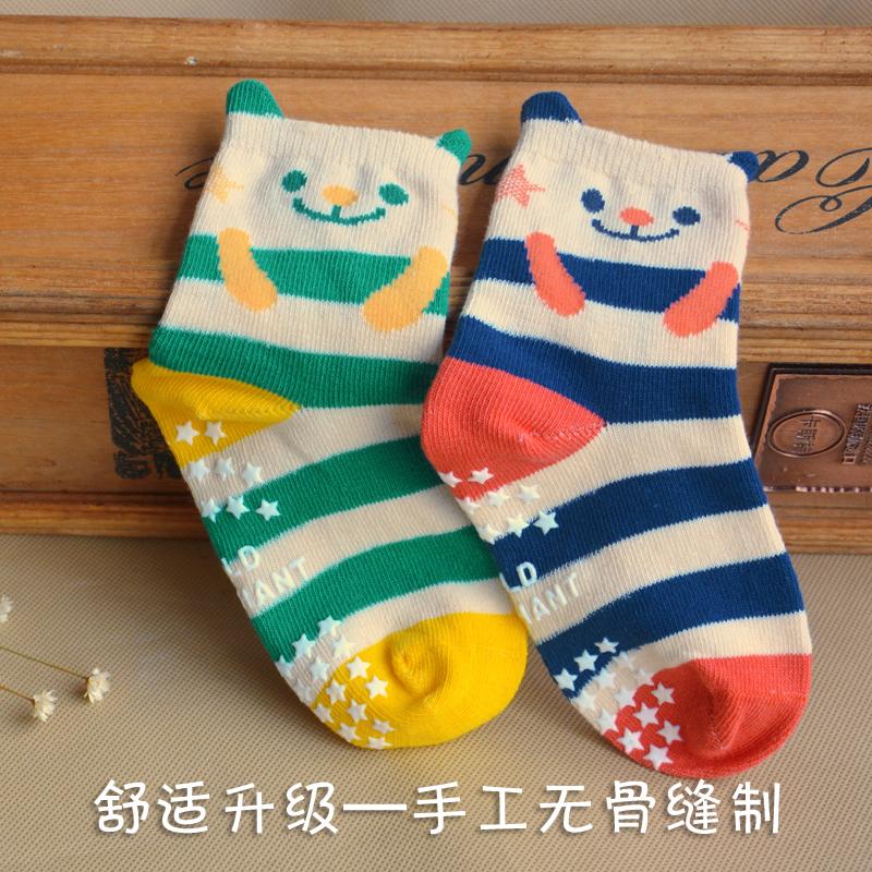 金象春秋可爱立体耳朵小熊胶点防滑棉袜 男女儿童宝宝袜子防滑袜
