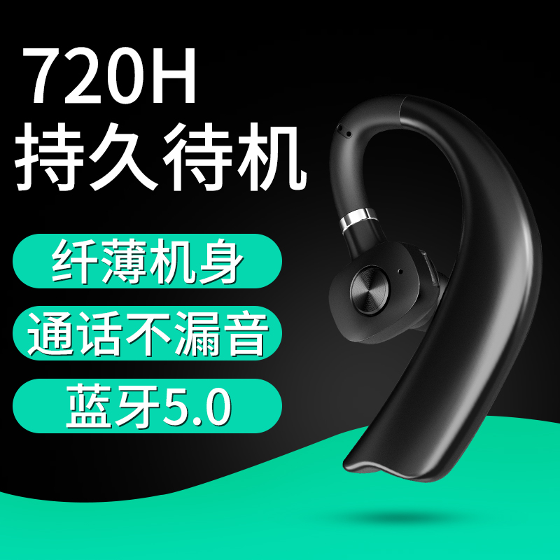 蓝牙耳机真无线5.0超长续航待机开车降噪运动听歌安卓苹果挂耳式