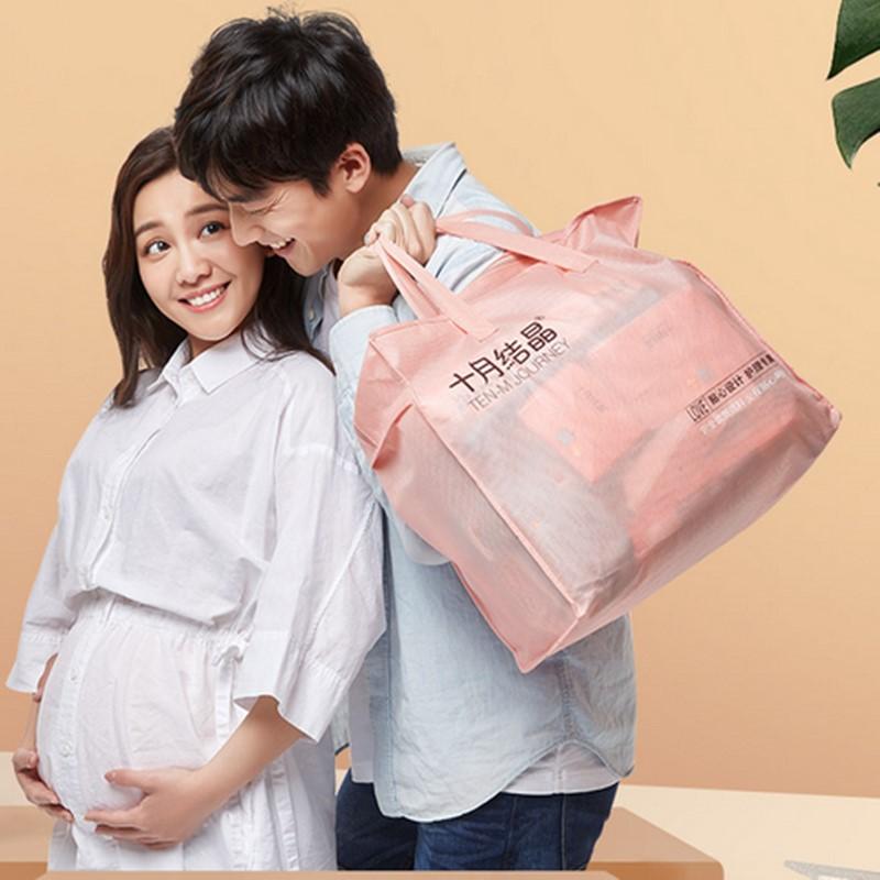 十月结晶待产包孕产妇冬季入院产后月子用品母子包组合春秋季全套