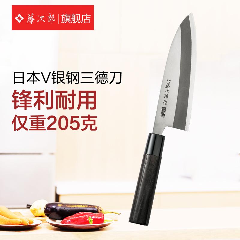 藤次郎三德刀主厨刀日本V银钢日式多用小刀切菜刀家用切片刀F-380