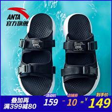 Anta Sandals Men 2018 Summer New Comfortable Breathable Men's Fashion Slippers Sandals Official Flagship Store
