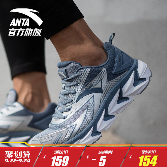 Anta men's shoes 2018 autumn new comfortable cushioning thick-soled running shoes sneakers casual shoes running shoes