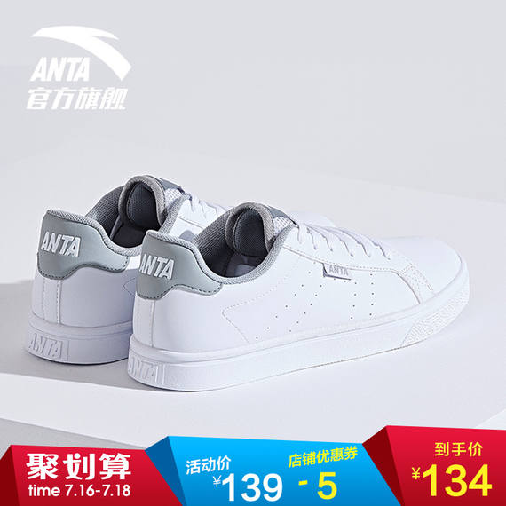Anta men's shoes shoes new breathable white shoes men's casual sports shoes skate shoes summer white shoes men