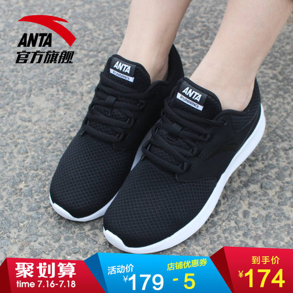 Anta women's shoes sneakers 2018 summer new lightweight shock absorption breathable wear casual mesh running shoes