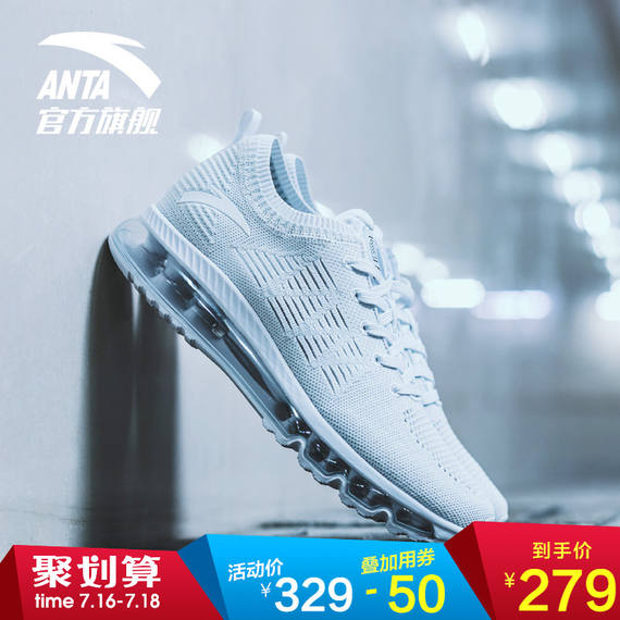 Anta men's shoes 2018 summer new full palm cushion shoes running shoes men's breathable mesh running shoes casual shoes
