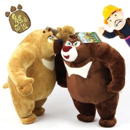 熊大熊二熊出没公仔正版儿童男孩生日礼品光头强布娃娃毛绒玩具