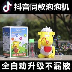 小绵羊不漏水网红泡泡机悬挂新款卡通儿童小羊声光招财羊机器人
