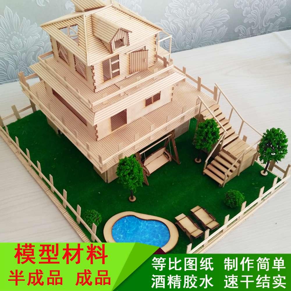 牙签雪糕棒棍木小木棒手工diy制作小房屋沙盘古建筑模型材料成品
