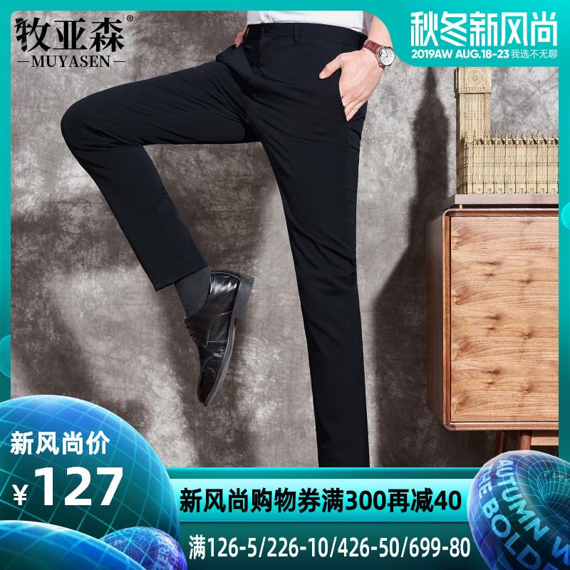 牧亚森夏季新款休闲裤男薄款弹力西裤免烫商务修身小脚裤长裤西裤